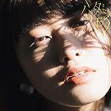 ハミダシモノ(初回生産限定盤A)(Blu-ray Disc付)(特典なし)