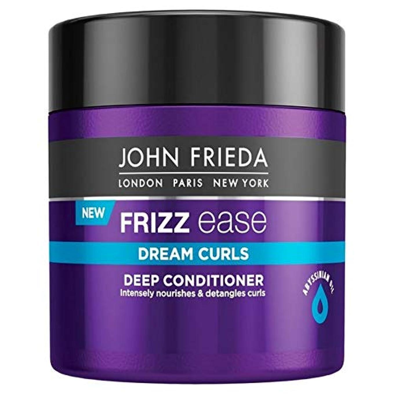 不正確硬さ土器[John Frieda ] ジョン?フリーダ縮れ容易夢カール深いコンディショナー150ミリリットル - John Frieda Frizz Ease Dream Curls Deep Conditioner 150ml [並行輸入品]