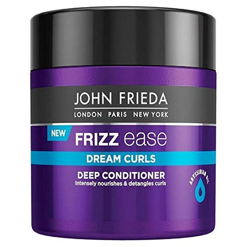 サイレント健全未使用[John Frieda ] ジョン?フリーダ縮れ容易夢カール深いコンディショナー150ミリリットル - John Frieda Frizz Ease Dream Curls Deep Conditioner 150ml [並行輸入品]