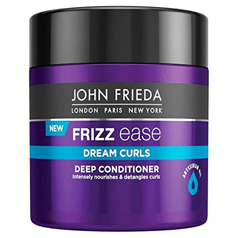 慰めチューリップ直感[John Frieda ] ジョン?フリーダ縮れ容易夢カール深いコンディショナー150ミリリットル - John Frieda Frizz Ease Dream Curls Deep Conditioner 150ml [並行輸入品]