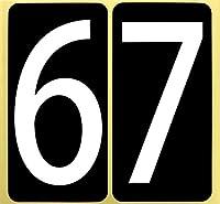 数字 シール 白文字【特大】バラ「6と7」 66W67b ナンバー ステッカー ゼッケン 防水 大きい 番号 ラベル ユポ PP加工 耐候性 屋外 【66×132mm/片】, 各1片「6と7」 66W67b