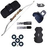 Southland Archery Supply SAS Spirit Jr 54' Beginner Youth Bow Set - Right Hand