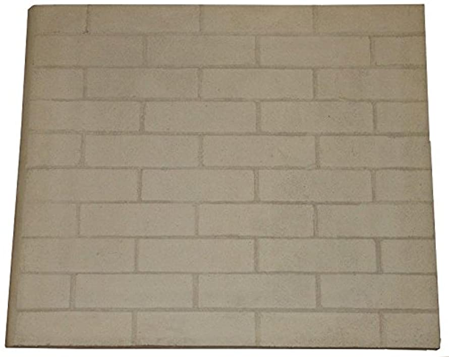Replacement Refractory Panel 24 inch X 28 inch x 1 inch