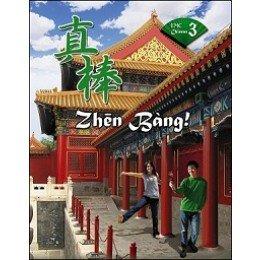Zhen Bang! EMC Chinese 3