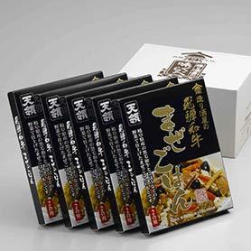 飛騨和牛まぜごはん 170g×5個 岐阜県産の黒毛和牛と しめじ ごぼう にんじんを合わせ仕上げました