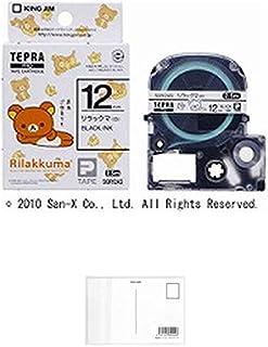 キングジム テープカートリッジ テプラPRO リラックマ 12mm SGR12AS リラックマ白 + 画材屋ドットコム ポストカードA
