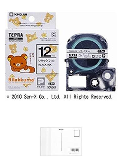 キングジム テープカートリッジ テプラPRO リラックマ 12mm SGR12AS リラックマ白 【× 2 個 】 + 画材屋ドットコム ポストカードA