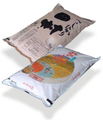 福島県産 白米 匠のお米 モニターセットB チヨニシキ5kg&コシヒカリ 5kg 令和2年産