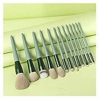 化粧筆 13ピースメイクブラシセットソフトブラッシュルースパウダーブラシハイライトアイシャドウブラシバッグポータブルビューティーツール (Handle Color : 2)