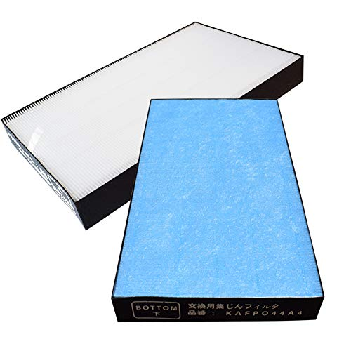 空気清浄機フィルター KAFP044A4 集じんフィルター HEPAフィルター 互換品 1枚入