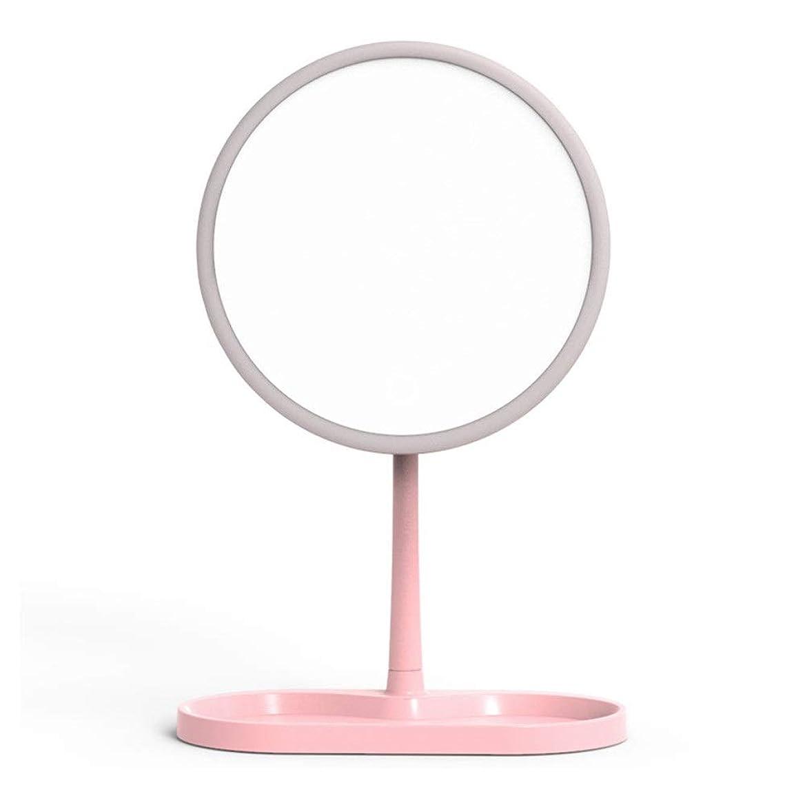 命令的収束各化粧鏡 ポータブル拡大照明付きメイクアップミラー日光LED旅行バニティミラーコンパクト360回転は、浴室2色用のイルミネーション 新年プレゼント (色 : ピンク, サイズ : 19.8x10.7x31.5cm)