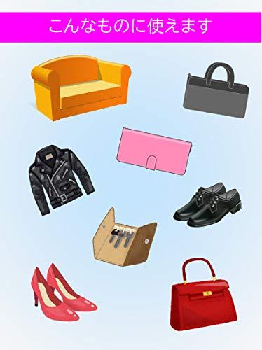 [サフィール]レノベイティングカラー補修クリーム25ml靴バッグ傷色あせレザー955085101ブラック