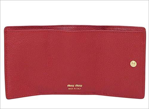 ミュウミュウ(MiuMiu)『マドラスレザー財布(5MH021_2BC3_F0002)』
