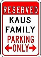 パーソナライズされた駐車場カウス家族駐車場-カスタマイズされた最後の名前は、錫金属通りの看板装飾を警告