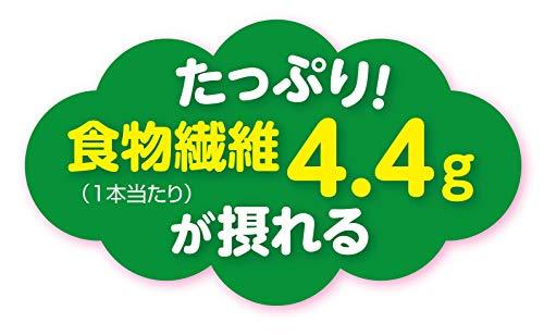 青汁フルーツゼリー30日分(15g×30本)食物繊維美味しい美容ゼリー