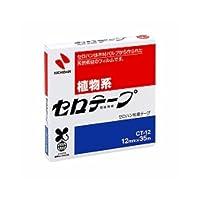ニチバン セロテープ CT-12 大巻 箱入り 12mm×35m 【 3個 】