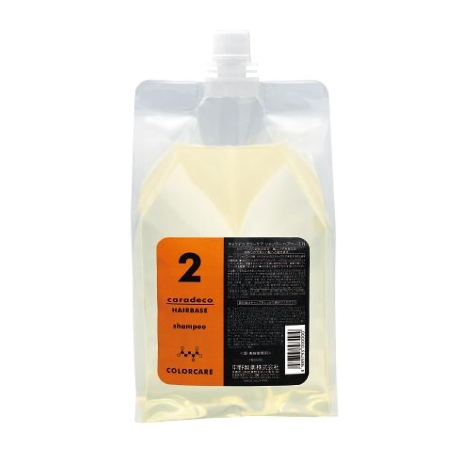 改善する実施する伝統中野製薬 キャラデコ カラーケア シャンプー ヘアベースN 1500ml