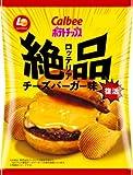 カルビー ポテトチップス ロッテリア絶品チーズバーガー味 X1箱(12袋)