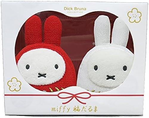 Miffy Fu Dharma pair set rot and Weiß Gift Set