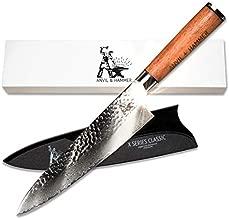 Damascus Chef Knife - Kitchen Knife - 67 Layer 8