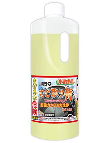 カビ取り侍 洗濯槽用 1000g 洗濯機の強力 カビ取り用 塩素系 KZ-W1000