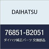 DAIHATSU (ダイハツ) 純正部品 フロントスポイラ カバー ミラ イース 品番76851-B2051