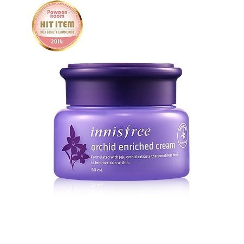 側溝インペリアル精査Innisfree Orchid Enriched Cream/ Made in Korea