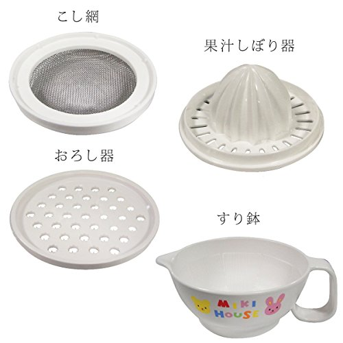 ミキハウス(MIKIHOUSE)ベビーフードセット46-7099-955-白