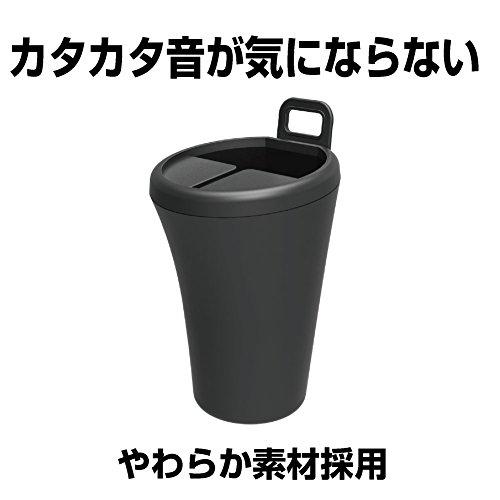 星光産業車用ゴミ箱ダストカップED-63