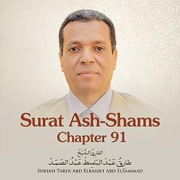Surat Ash-Shams, Chapter 91