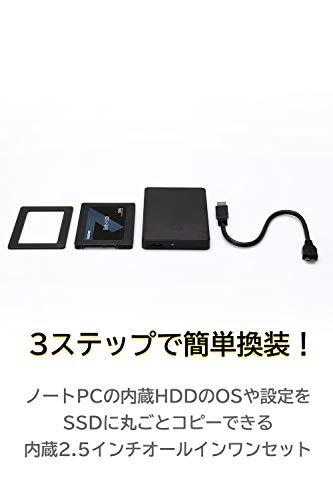 Logitec内蔵SSD240GB変換キットHDDケース・データ移行ソフト付LMD-SS240KU3[macOSBigSur11.0対応確認済]