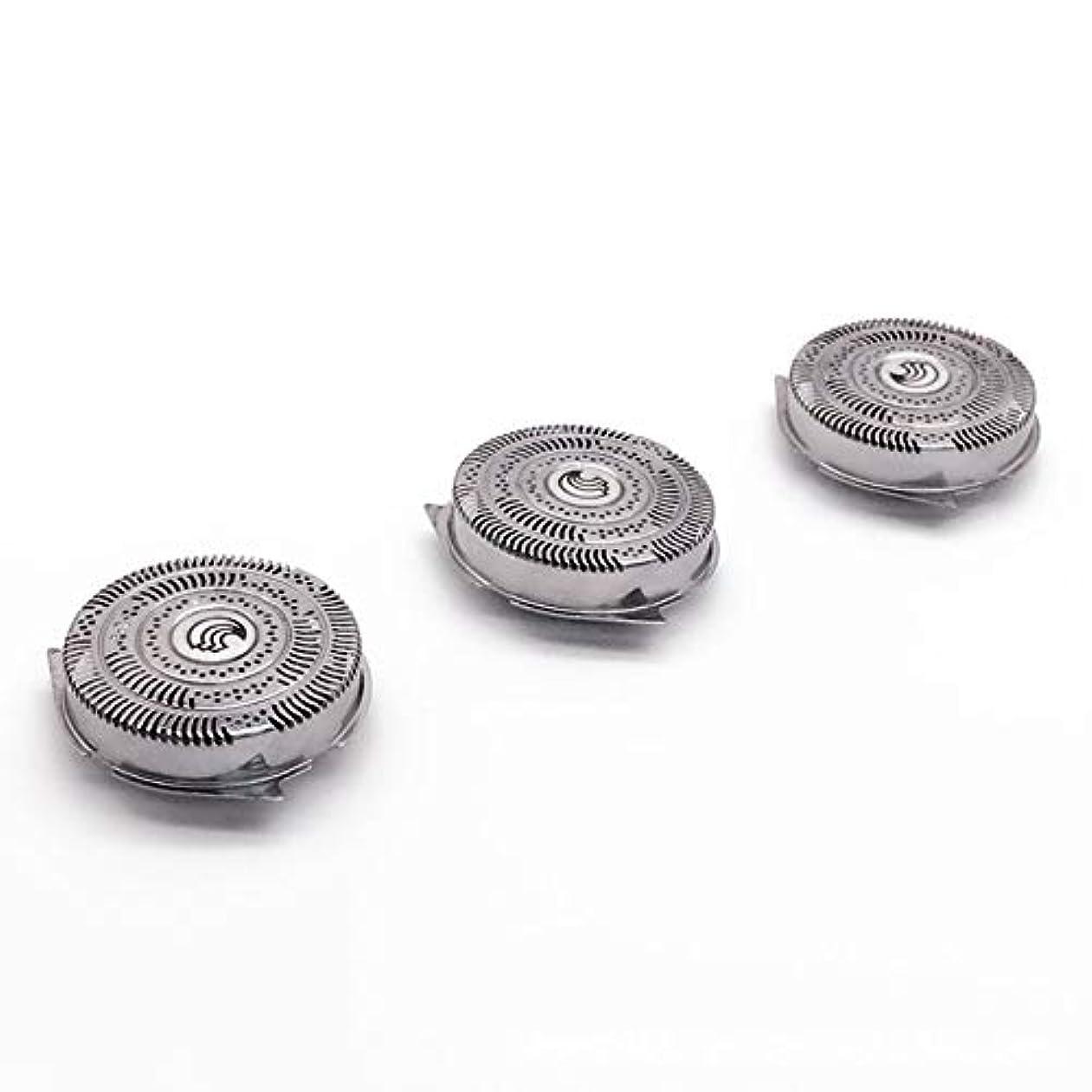 コンチネンタル乱れ恩恵3ピースシェーバーかみそり刃シェービングヘッド交換用フィットフィリップスHQ9070 HQ9080 HQ8240 / 8260 PT920ロータリーシェーバーアクセサリー