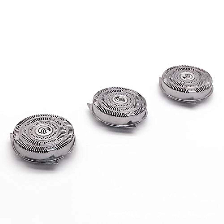 3ピースシェーバーかみそり刃シェービングヘッド交換用フィットフィリップスHQ9070 HQ9080 HQ8240 / 8260 PT920ロータリーシェーバーアクセサリー