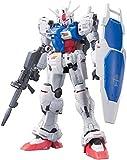 Bandai Hobby Real Grade #12 Gundam GP01 Zephyranthes Action Figure Model Kit, 1/144 Scale