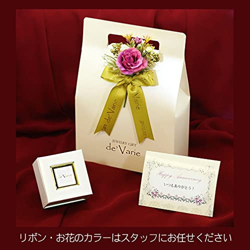 [デバリエ]g127-r還暦祝い還暦のお祝いギフト母義母60歳61歳贈り物ブローチ6月誕生日プレゼント女性人気赤色ルビーカラーラッピング付