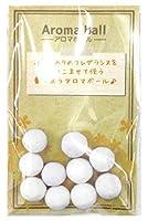 ノルコーポレーション アロマボールレフィル 白 6パック BOZAMB0203