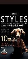 (まとめ買い)サンライズ スタイルズ ミニチュアダックスフンド用 10歳以上用 1.2kg SST-006 犬用 【×3】