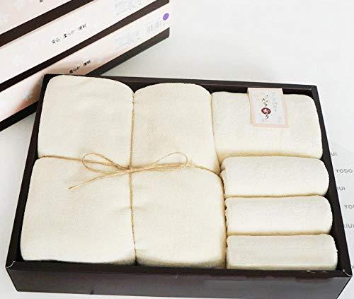 nohbi Toallas de baño 100% algodón Suave,Juego de Toallas de Microfibra, Toalla Absorbente de Cinco Piezas, Beige,Comodidades 100% algodón Natural
