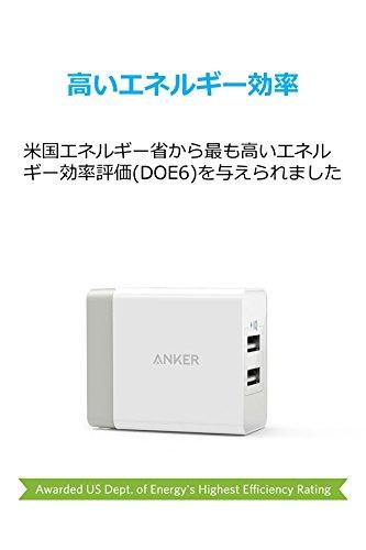 417cr81XoRL-Ankerの「PowerPort Speed 1 PD 60」を購入したのでレビュー!最大60W出力USB-C急速充電器