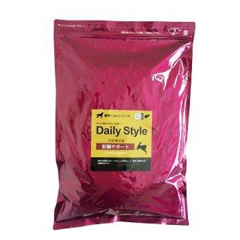 【獣医師開発】肝臓サポート 1kg 犬用療法食 無添加国産 鹿肉ドッグフード デイリースタイル(DailyStyle) (全犬種用)