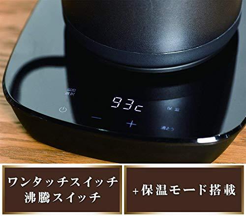 山善『電気ケトル(YKG-C800)』