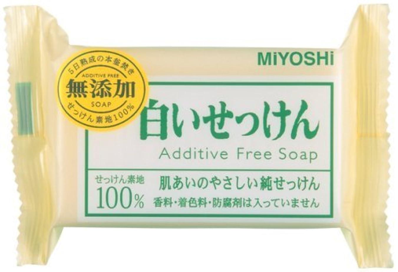征服者ビジュアル貼り直す【まとめ買い】無添加白い石鹸1P ピロー 108G ×10個