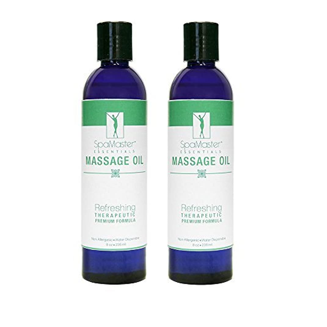 製作第二に同一性Master Massage Spamaster Essentials Refreshing Massage Pack 8 oz (pack of 2) [並行輸入品]