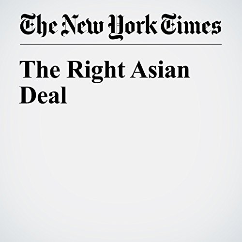 The Right Asian Deal audiobook cover art