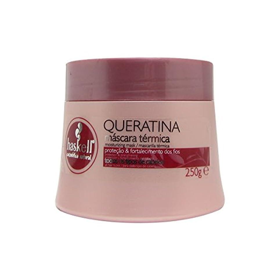 団結する十分残高Haskell Queratina Hair Mask 250g [並行輸入品]