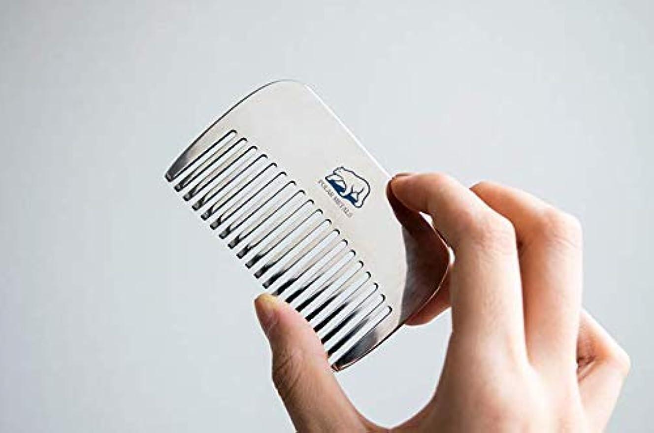 スチュワード鳩家具Polar Solid Titanium Massage Comb [並行輸入品]