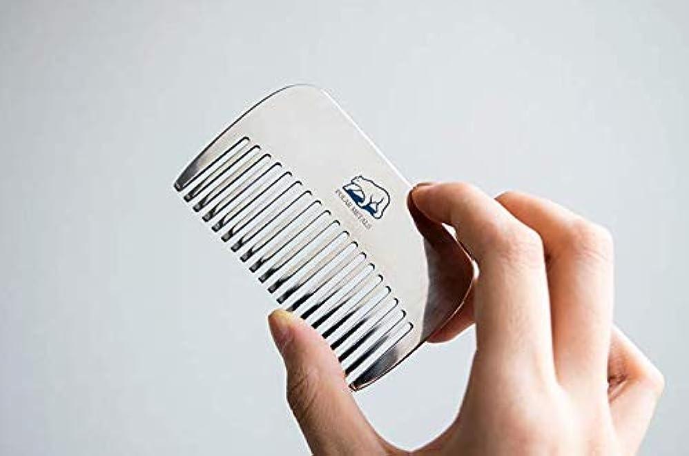 不純ステープルピクニックPolar Solid Titanium Massage Comb [並行輸入品]