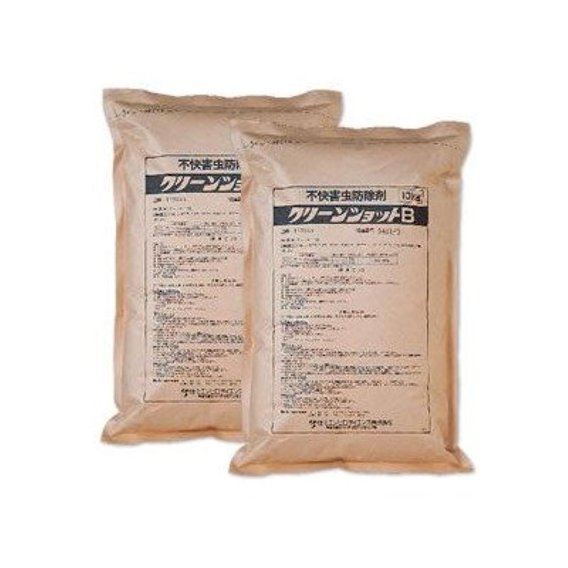 合唱団絶えず合併症お徳用 粒状殺虫剤 クリーンショットB 1ケース(10kg×2袋)