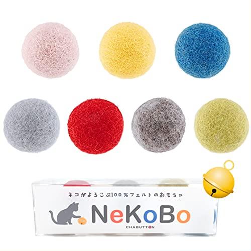 【 羊毛100%の猫ボール 】 NeKoBo 鈴入り 猫のおもちゃ 猫のボール | 猫 あそび おもちゃ コロコロ ボール フェルト 3cm 7個入り | 猫じゃらし ねずみ 喜ぶ かわいい 人気 | 鈴入り 猫ボール ナチュラル