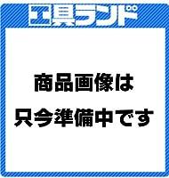 三菱マテリアル 新WSTARドリル(外部給油) (1本) MVE1310X03S140 DP1020